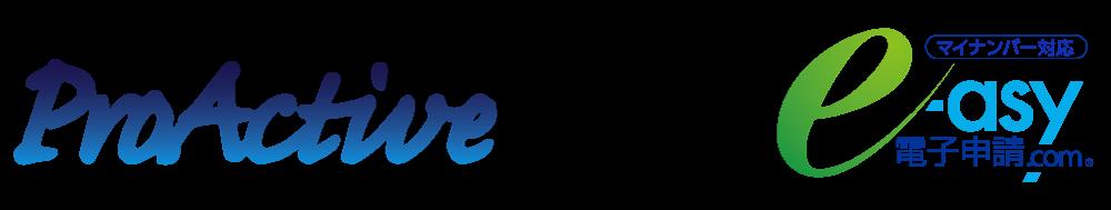 ProActive✕e-asy電子申請.com