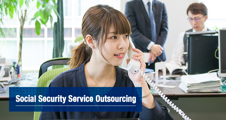 Social Security Service Outsourcing