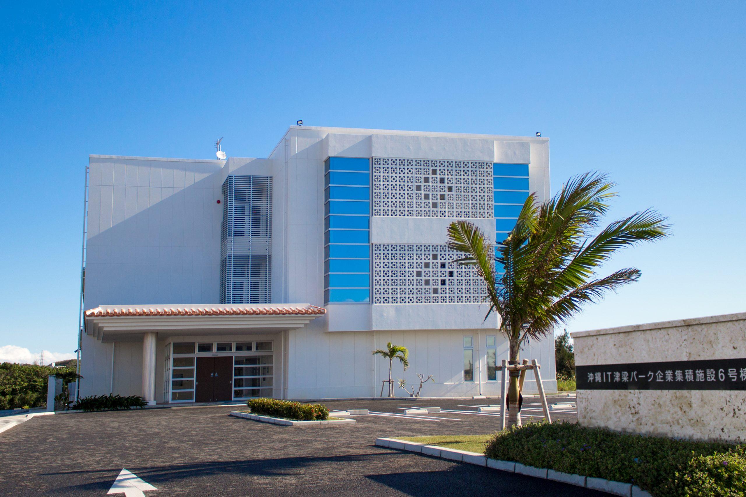 沖縄うるま事務センター